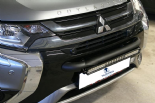 MITSUBISHI OUTLANDER (2016 - ) WILDERNESS LIGHTING BUMPER MOUNT & LED LIGHT BAR